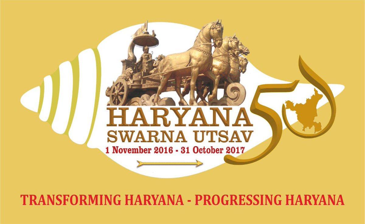 Home :: Department of Industrial Commerce, Haryana